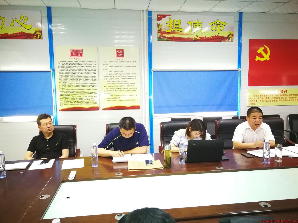 集团公司对济宁公司在建项目管理人员进行法
